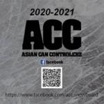 グラトリにおすすめな板(ACC SNOWBOARD・エーシーシー スノーボード)2020-2021