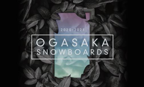 グラトリにおすすめな板(OGASAKA・オガサカ)2020-2021