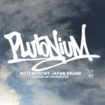 グラトリにおすすめな板(PLUTONIUM・プルトニウム)2020-2021